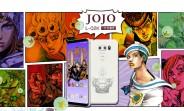 JoJo Bizarre special edition LG V30+ goes on sale in Japan