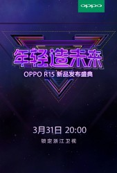 Oppo R15 event posters