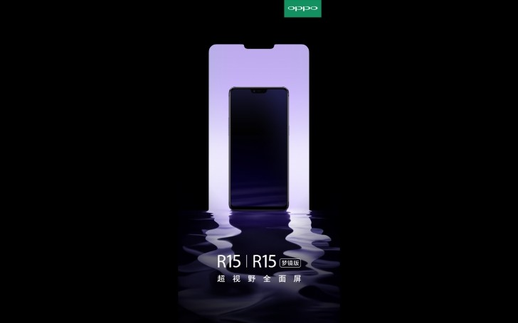 Oppo R15 and R15 Plus teased with iPhone X-style notch