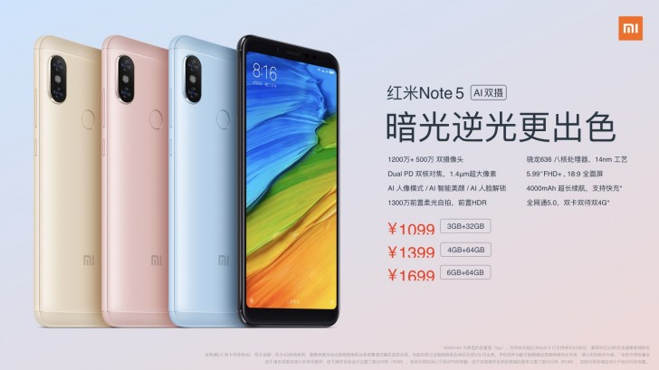Xiaomi Launches Updated Redmi Note 5 With Brighter Camera Ai