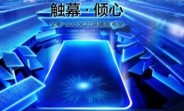 vivo X21 will be unveiled in China on March 19, vivo V9 to launch in India on March 27