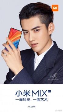 Xiaomi Mi Mix 2s feat. Kris Wu