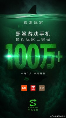 Xiaomi's Black Shark scores 1 million registrations in a day