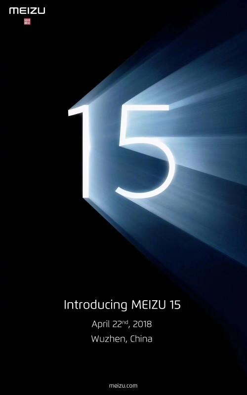 meizu 15 launch event set for april 22 gsmarena com news