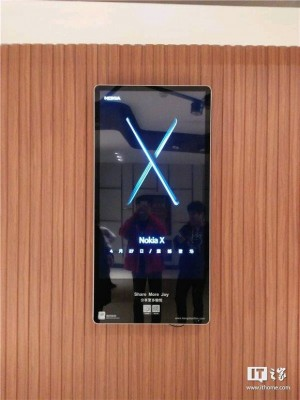 Upcoming Nokia X to go Official by April 27