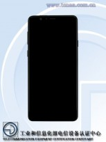 Samsung SM-G8850: maybe a dual camera S9, maybe a new A8  (photos by TENAA)