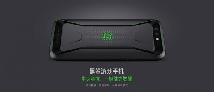 Xiaomi Blackshark shines in two new promo images