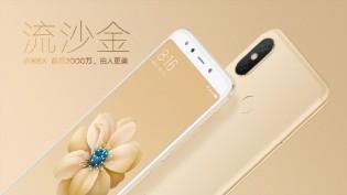 Xiaomi Mi 6X in Sand Gold