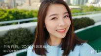Xiaomi Mi 6X selfie samples