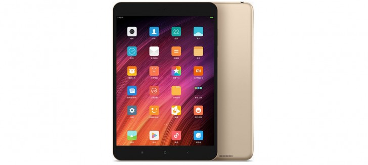 The old Xiaomi Mi Pad 3