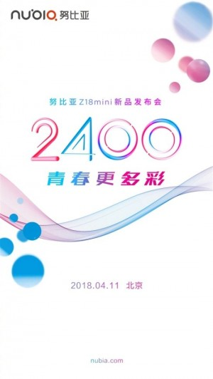 Nubia Z18 mini to arrive on April 11