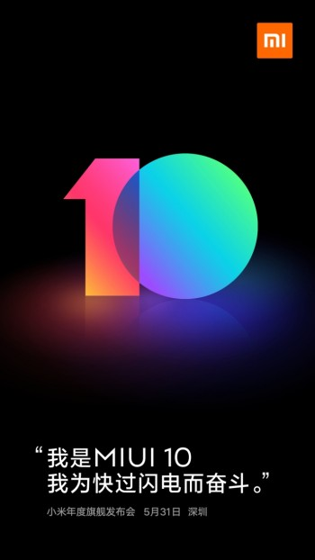 MIUI 10 to arrive on May 31