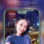 Nokia X6 promo images