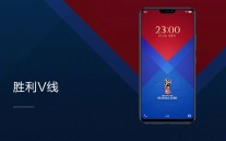 vivo V9 Limited Edition UI features