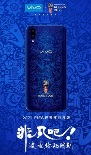 vivo X21 UD in Tibetian Blue