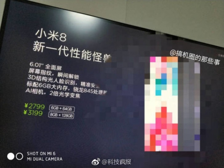 Xiaomi Mi 8 to cost around €400, leak reveals - GSMArena com