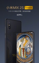 Slides of the official Xiaomi Mi Mix 2S Art Special Edition presentation