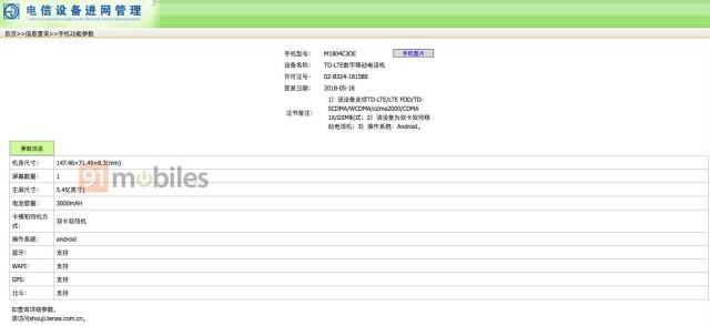 Xiaomi Redmi 6 on TENAA