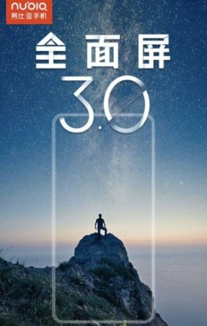 ZTE teases new Nubia series with a Notch full-screen display