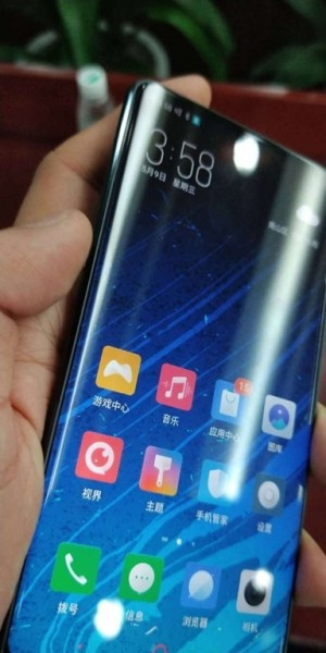 First live image of nubia Z18 reveals Full-Screen 3.0
