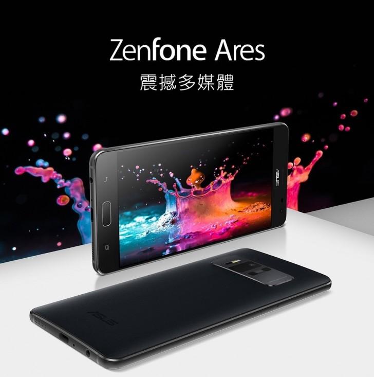 gsmarena_001 Asus ZenFone Ares właśnie pojawił się na rynku
