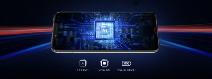 Honor Play unveiled with Kirin 970 and a low price