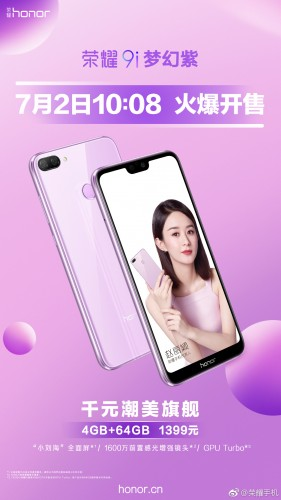 Honor Play and Honor 9i in Purple
