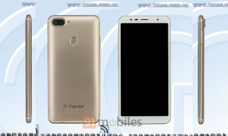 Honor V12 appears on TENAA and FCC, design revealed