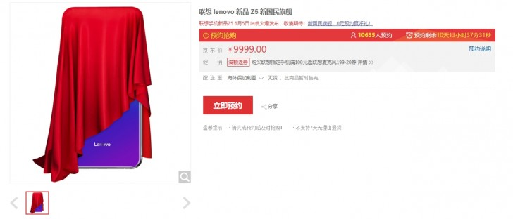 Lenovo Z5 market arrival scheduled for June 12