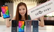 LG Q7 series launched in South Korea, pricing starts at around $455