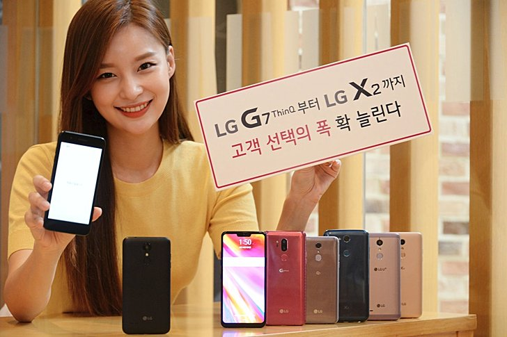 gsmarena 001 - LG X2: An Entry Level Smartphone for Less Than Php 10k