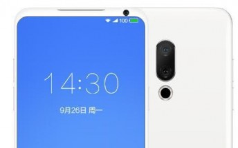 Meizu 16's primary camera has f/1.8 aperture and 12MP resolution