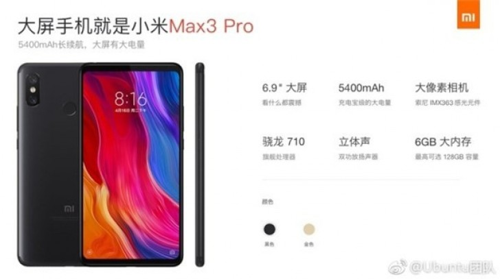 Xiaomi Mi Max 3 Pro leaks with Snapdragon 710 and 5,400 mAh