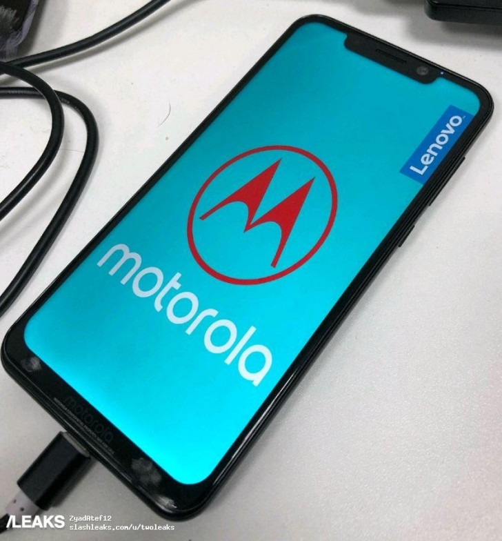 Motorola One Power specs and real-life photo leaked