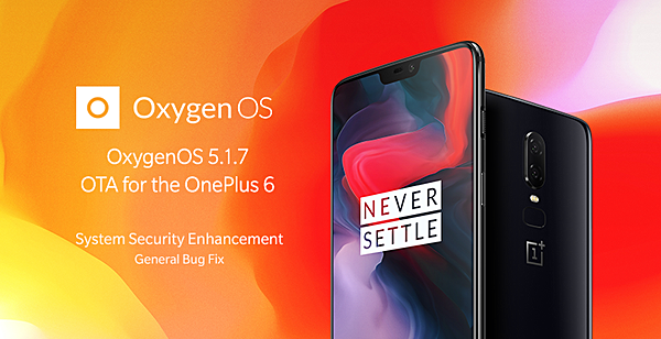 OnePlus 6 gets another OS update, OxygenOS pushed to v5.1.7