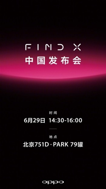 Oppo schedules a Find X event in China on June 29