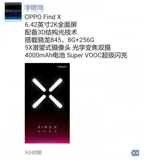 Oppo Find X leaks in hands-on photo