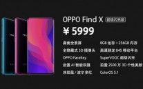 Official slides with prices of all three Oppo Find X variants