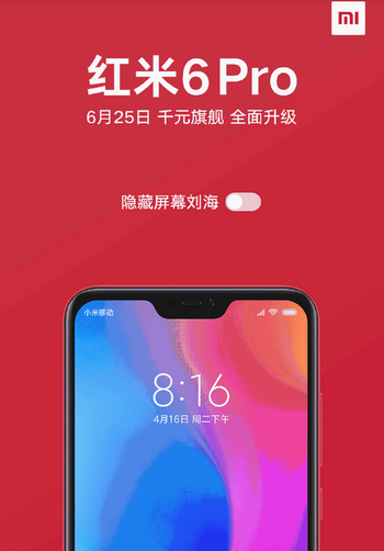 Xiaomi Redmi 6 Pro to have notch-disabling option