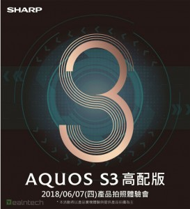 An invite to the Sharp Aquos S3 High Edition unveiling
