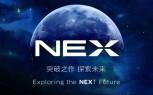 Promo images of the vivo NEX