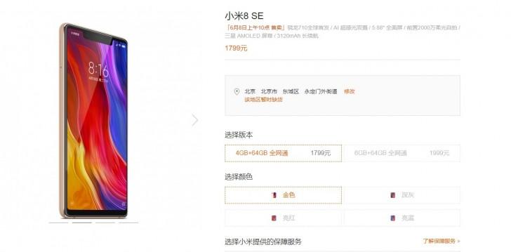 Xiaomi Mi 8 SE goes on sale on June 8 - GSMArena com news