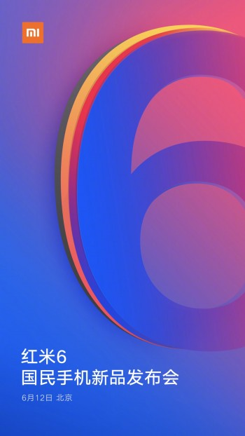 Xiaomi Redmi 6 chegando em 12 de junho
