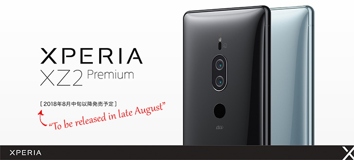 Sony Xperia XZ2 Premium may get its price on July 5