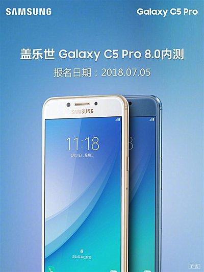 Samsung starts beta testing for Oreo on Galaxy C5 Pro