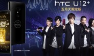 HTC U12+ Mayday Limited Edition launched in Taiwan