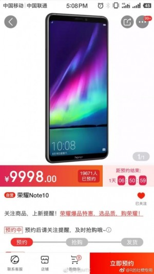 Honor Note 10 appears in JD com listing - GSMArena com news