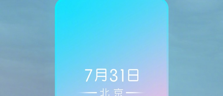 Honor Note 10 launch scheduled for July 31