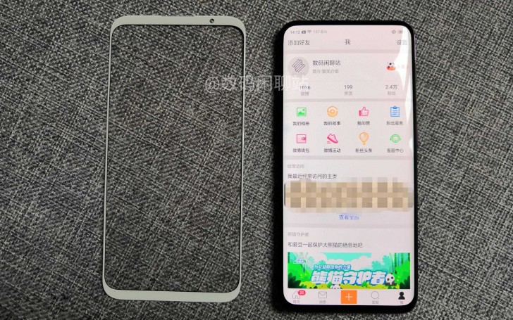 Meizu 16 Plus front panel leaks, reveals ultra-thin bezels