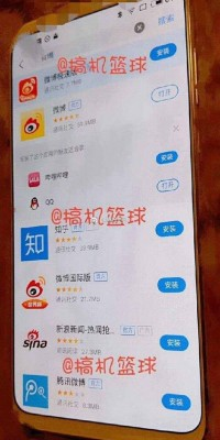 Meizu 16 Plus (click to enlarge)